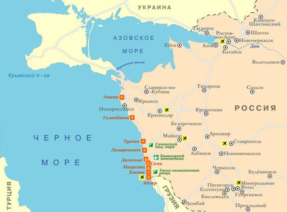 Азовское море на фрагментах карт Росии и Украины