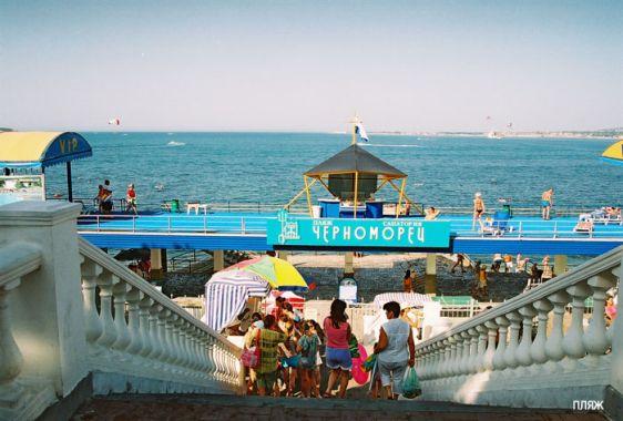 Территория частно пляжа санатория ''Черноморец''