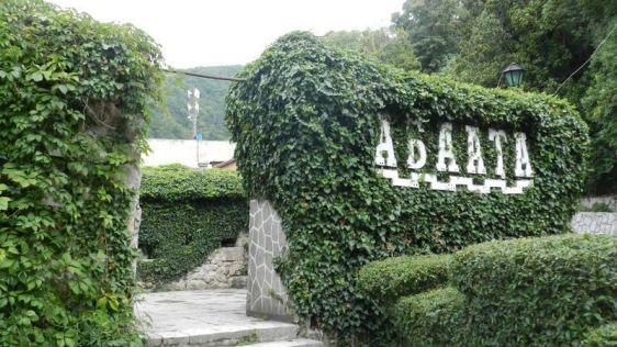 Останки старииной крепостной стены ''Аабата''