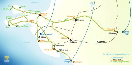 Схема-план дороги на Таманский полуостров (несколько вариантов)