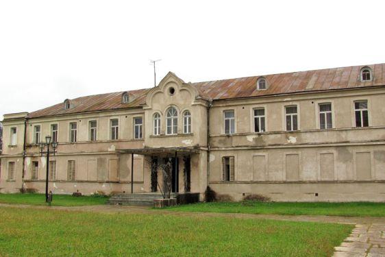 Питиунтский музей