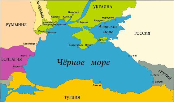 Узнайте, где расположено Чёрное и Азовское моря